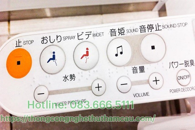 Cách sử dụng bồn cầu thông minh Nhật Bản